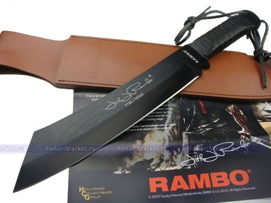 Ножи Rambo - Нож Rambo IV Signature Edition