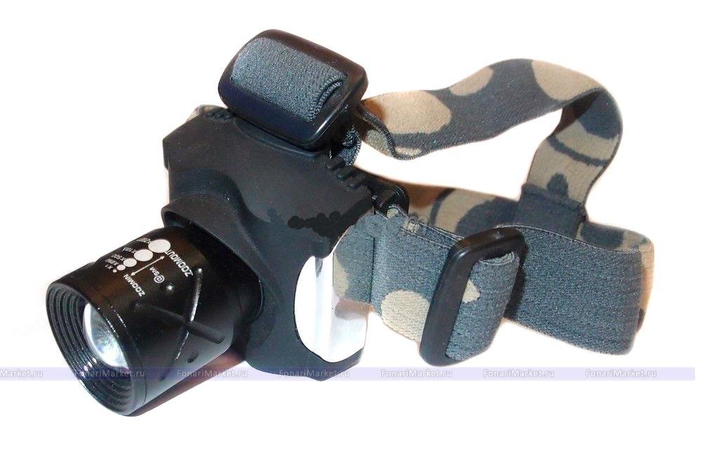 Ultraflash — светодиодные фонари и светильники ...