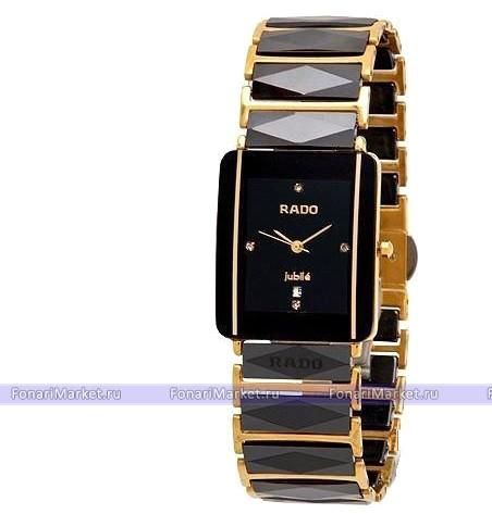 409f6d839082 РАДО копия часов Rado Integral Jubile оптом в магазине часов