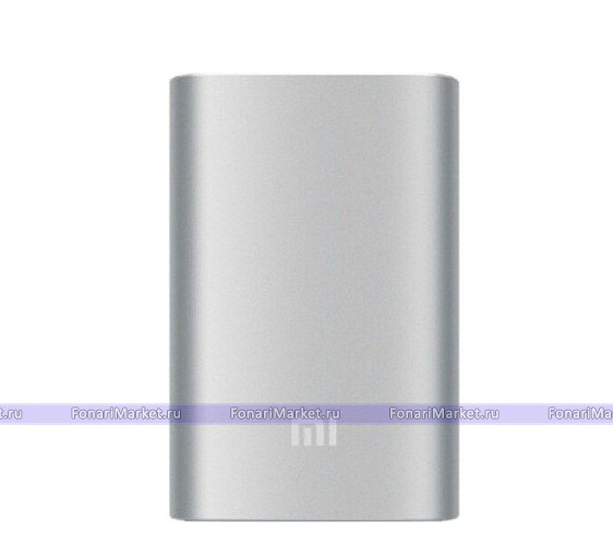 Power Bank - Внешний аккумулятор Power Bank Xiaomi Mi 10000 mAh silver