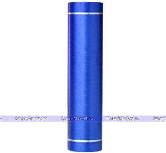 Power Bank - Внешний аккумулятор Power Bank iPower Tube 2600 mAh blue