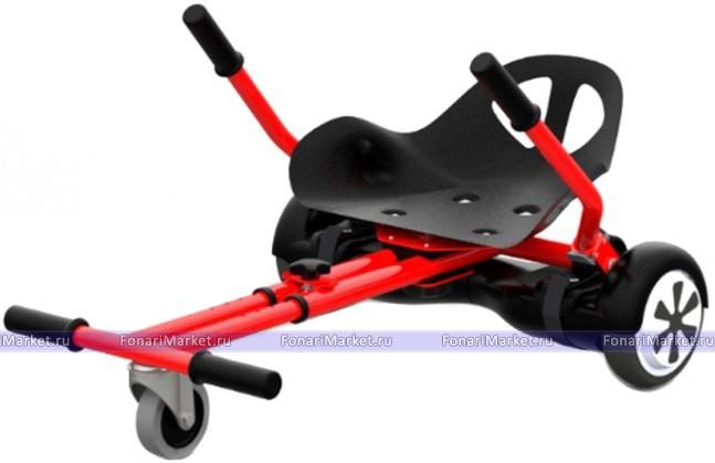 аксессуары для гироскутера купить