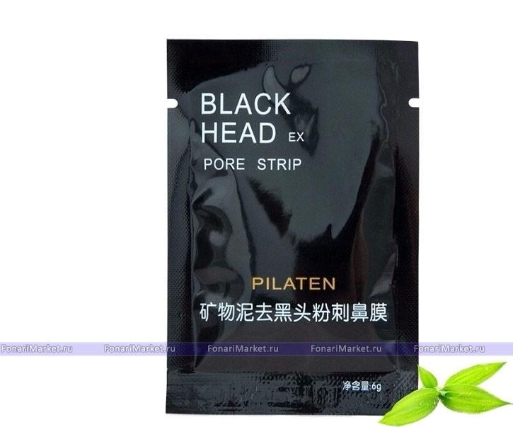 маска против черных точек купить в спб