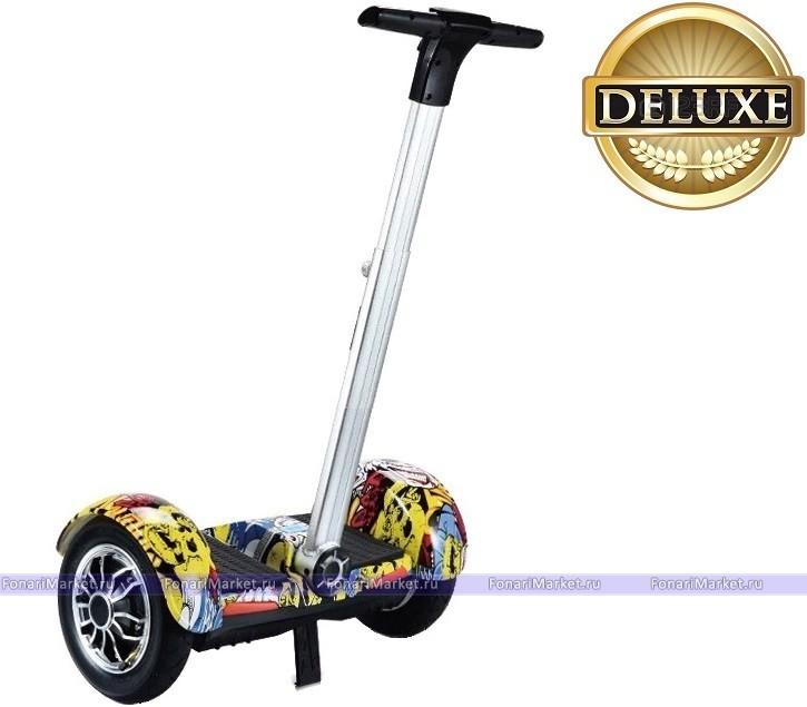 гироскутер с ручкой купить челябинск