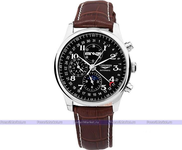 Рейтинг часы наручные мужские механические автоподзавод реплика лонжин