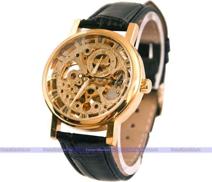 Часы скелетоны копия наручные часы в пределах 2000 рублей