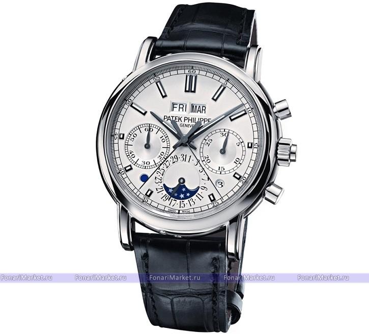 Часы патек филипп фирмы женева продать dior ломбардах часы в