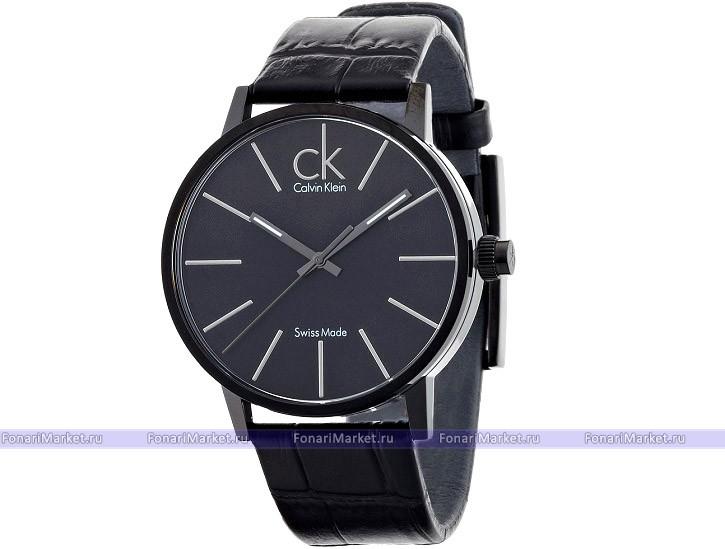 Ck часы копии купить купить часы лонжин в москве