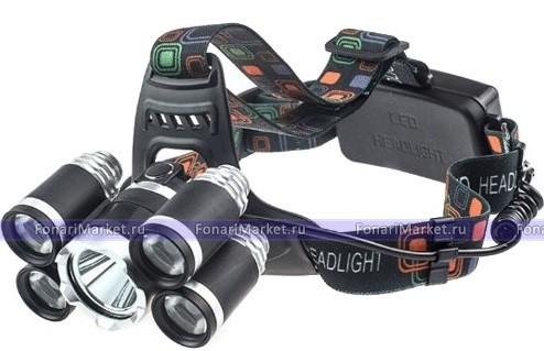 Купить фонарь светодиодный аккумуляторный от 145 грн
