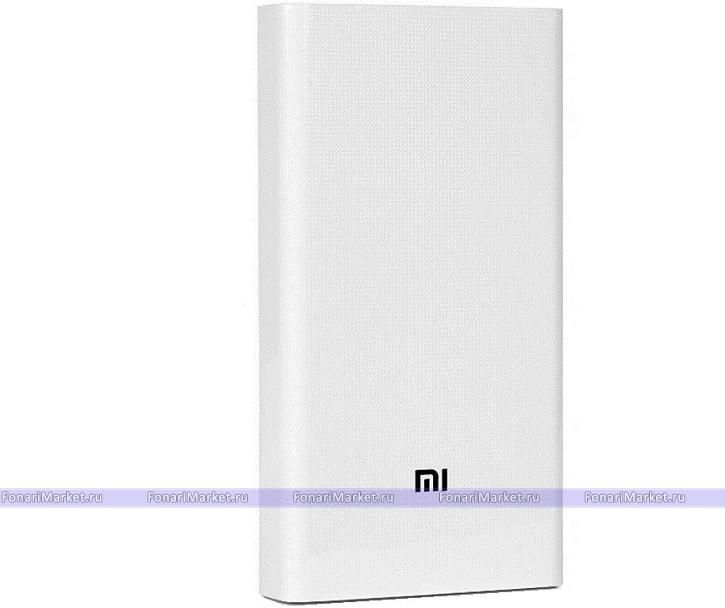 внешний аккумулятор Xiaomi 2c оптом купить Power Bank 20000 Mah