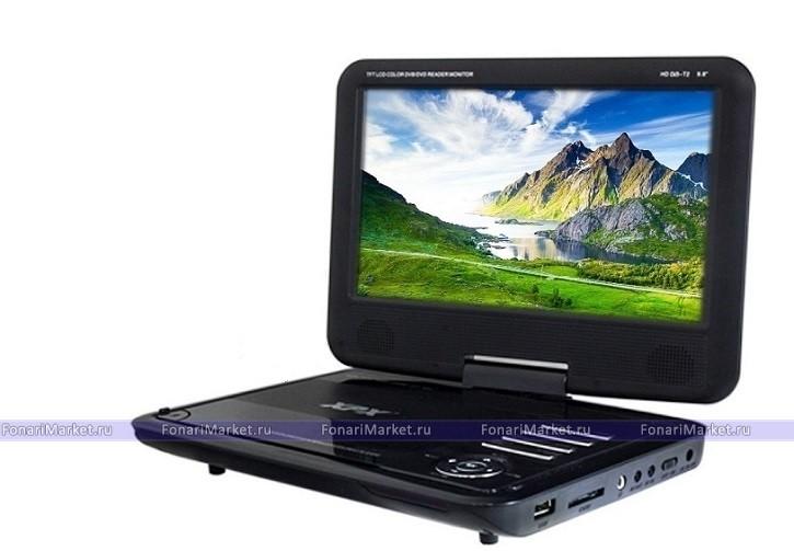 Портативные DVD плееры - Портативный DVD плеер c TV тюнером XPX EA-9099D
