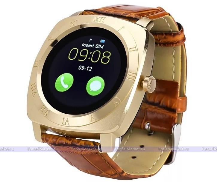 Умные часы Smart Watch X3 Plus чёрные