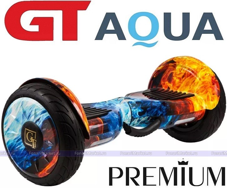 Гироскутер Smart Balance GT AQUA Самобаланс +APP Огонь и Лёд 10.5 дюймов