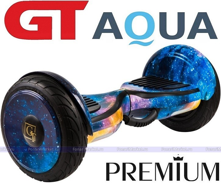 Гироскутер Smart Balance GT AQUA Самобаланс +APP Космос 10.5 дюймов