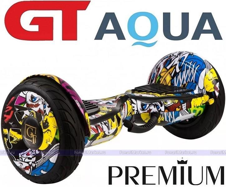 Гироскутер Smart Balance GT AQUA Самобаланс +APP Хип-Хоп 10.5 дюймов