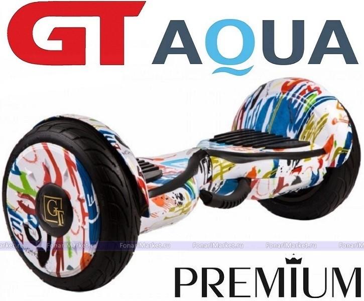 Гироскутер Smart Balance GT AQUA Самобаланс +APP Граффити 10.5 дюймов