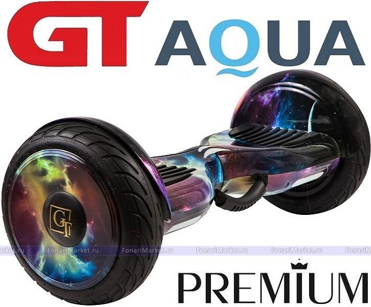 Гироскутер Smart Balance GT AQUA Самобаланс +APP Северное Сияние 10.5 дюймо