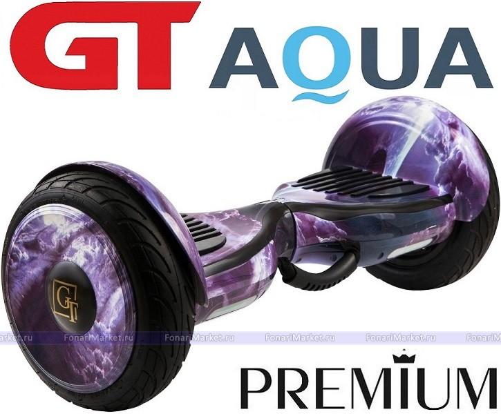 Гироскутер Smart Balance GT AQUA Самобаланс +APP Фиолетовый Космос 10.5 дюй
