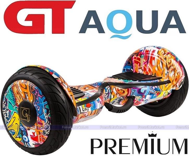 Гироскутер Smart Balance GT AQUA Самобаланс +APP Оранжевый Граффити 10.5 дю