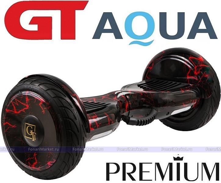 Гироскутер Smart Balance GT AQUA Самобаланс +APP Красная Молния 10.5 дюймов
