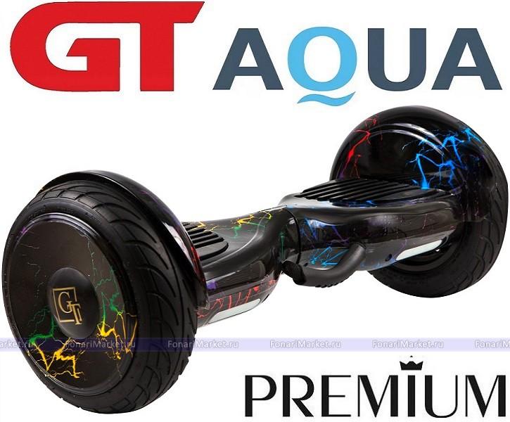 Гироскутер Smart Balance GT AQUA Самобаланс +APP Цветная Молния 10.5 дюймов