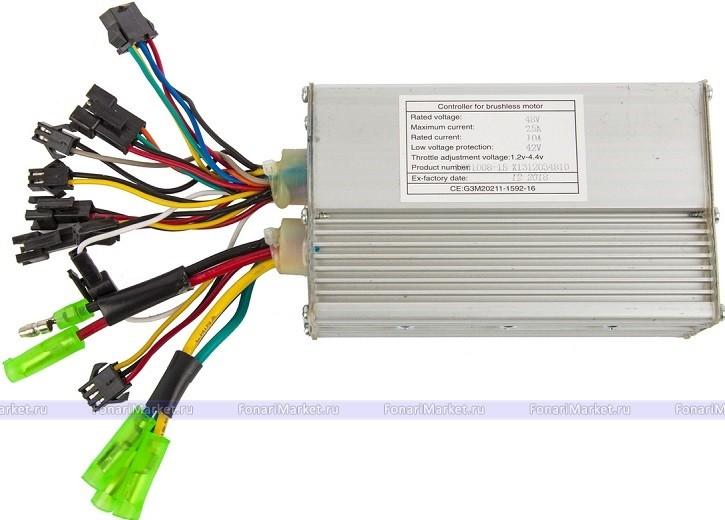 Контроллер для электросамоката