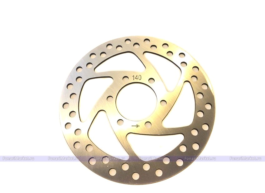 Тормозной диск для электросамоката