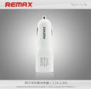 Car Charger - 2.1 A 2 USB Car Charger RCC201