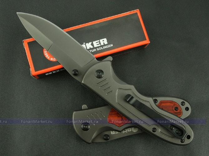 Boker ножи цена отзывы о швейцарских ножах викторинокс