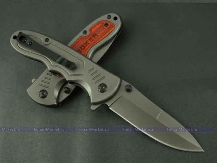 Как складывать ножи бокер продам охотничий нож из дамасской стали ручной работы