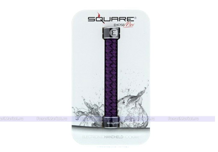 Электронные кальяны - Электронный кальян Square E-Hose Mini фиолетовый (purple)