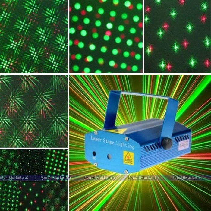 аппаратура для лазерного шоу цена Пасху, такая корзинка
