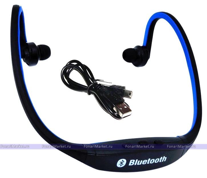 беспроводные Bluetooth наушники Sportbeats Bs19c синие