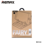 REMAX Phone Holder - RC-G1 Fairy