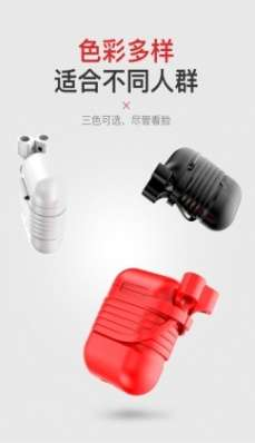 Аккумуляторные батареи Baseus - Baseus Baseus case for Airpods Red